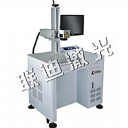 Fiber laser marking machine double-digit