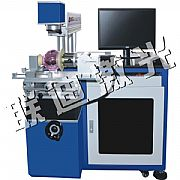 Rotating semiconductor marking machine