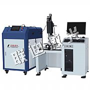 Fiber laser welding machine